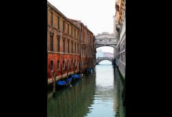 Bridge of Sighs vertical